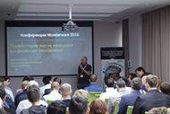 Wonderware Conference 2016 Уфа