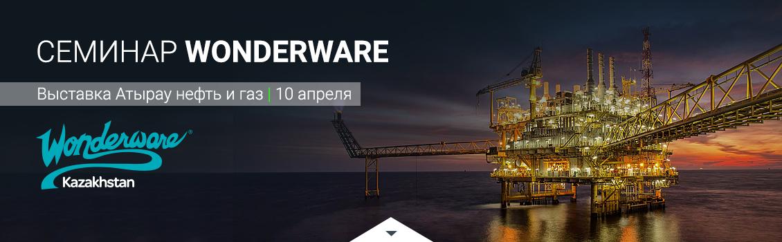 Цифровая трансформация нефтегазовой отрасли