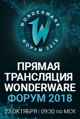 Wonderware Forum 2018 Online Video